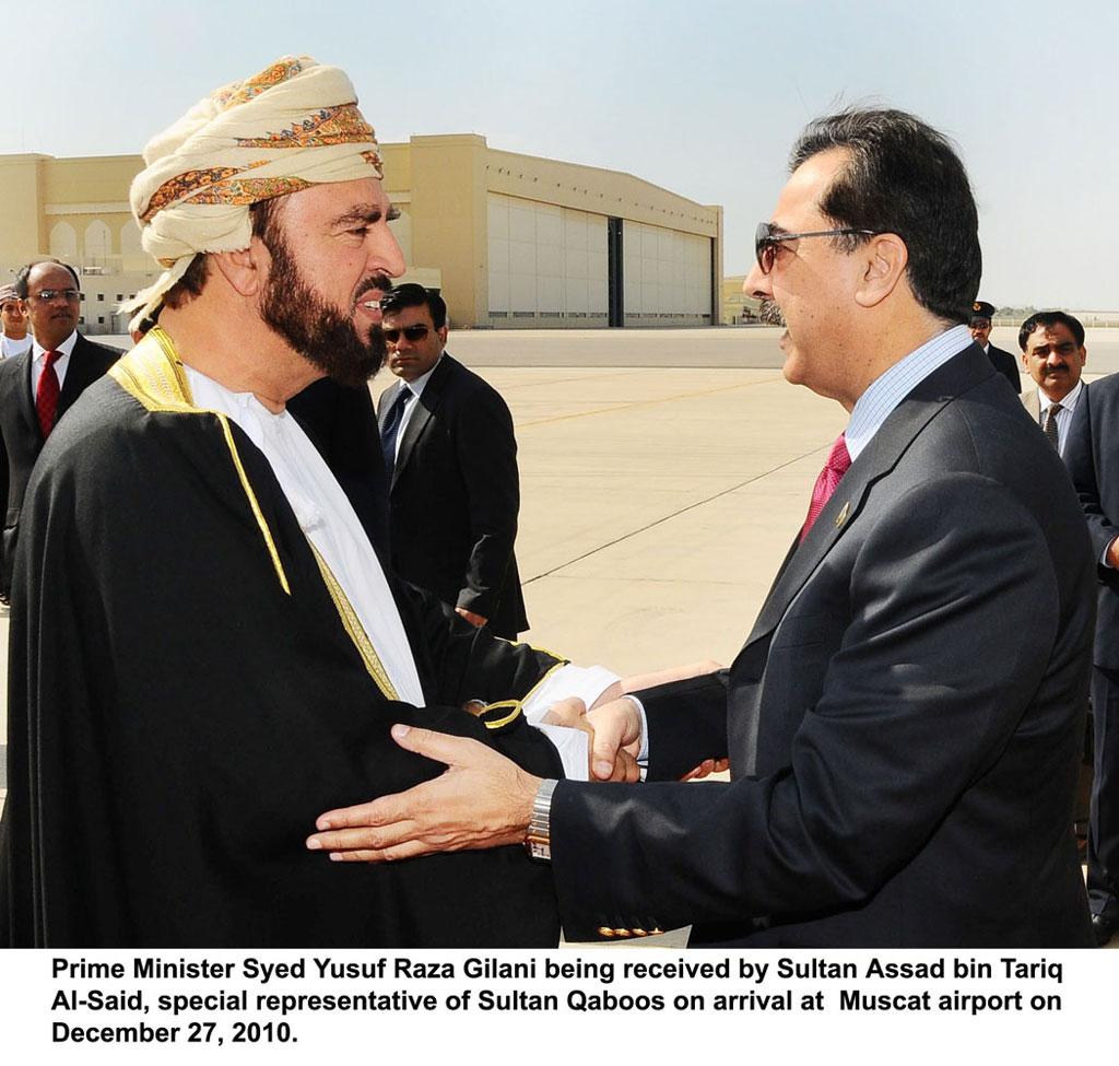 Syed Yousaf Raza Gillani - Prime Minister of Pakistan ::