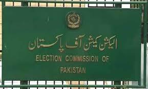 electioncommi